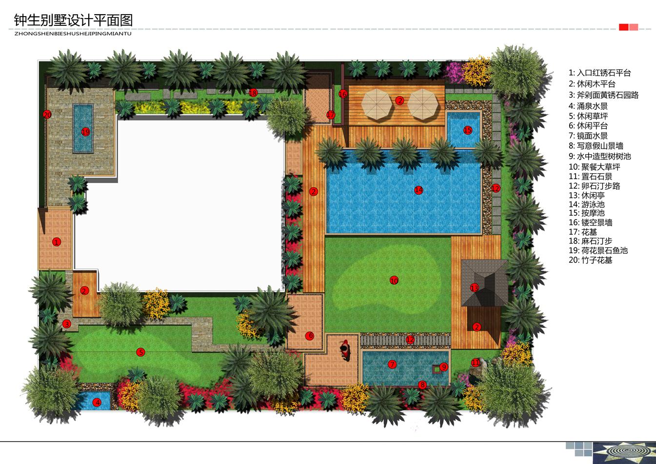 攻略花园游泳池景观设计平面图逃脱温彻斯特别墅别墅图片
